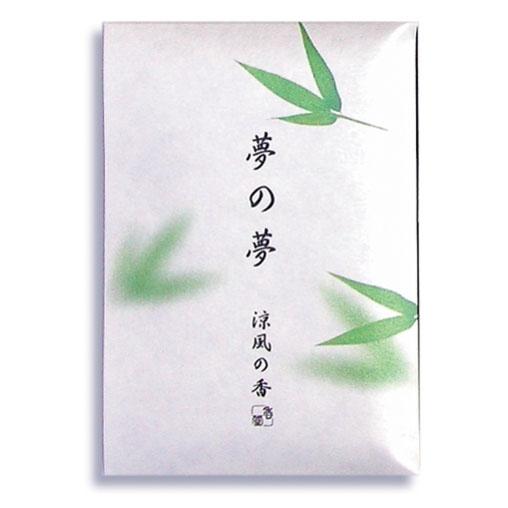 """YNY Bamboo Leaf """"Зеленый чай, японский лимон (юзу)"""""""